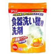 ピクス 食器洗い機用洗剤 オレンジ 650g [食洗機用洗剤]