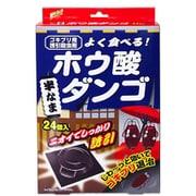 Wトラップゴキブリ用 ホウ酸ダンゴ 24個 [殺虫剤]