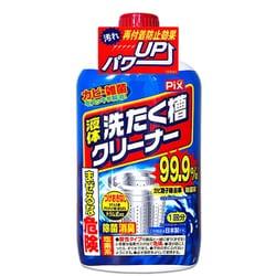 Pix(ピクス) 液体洗たく槽クリーナー 550g