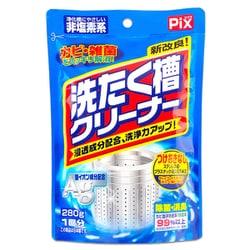 Pix(ピクス) Ag洗たく槽クリーナー 280g