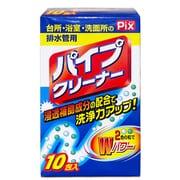 Pix(ピクス) パイプクリーナー 10包