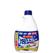 Pix(ピクス) キッチン用 泡スプレー 付け替