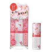 アクアシャボン スティックフレグランス サクラフローラルの香り 19s 5.5g [スティックフレグランス (練り香水)]