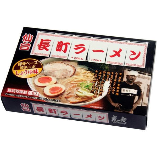 乾麺 仙台 長町ラーメン 醤油味 160g(80g×2) [ラーメン]