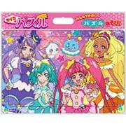 スター☆トゥインクルプリキュア 5374300A セイカのパズル45P A柄