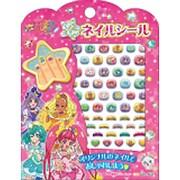 スター☆トゥインクルプリキュア 2244300A ネイルシール
