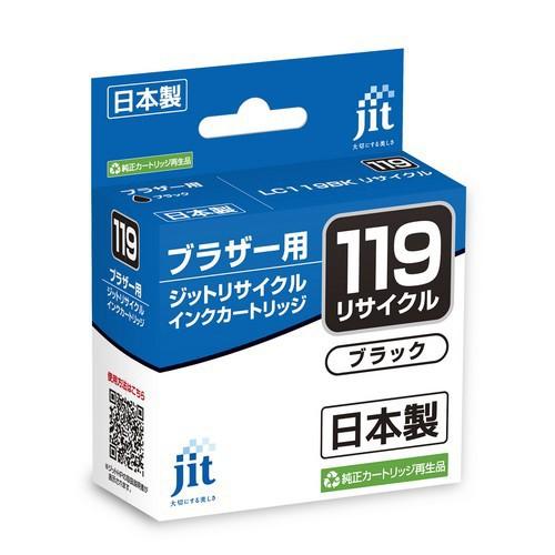JIT-KB119B [ブラザーLC119BK互換 リサイクルインクカートリッジ ブラック]