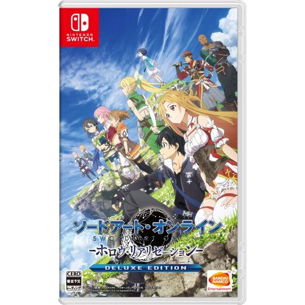 ソードアート・オンライン -ホロウ・リアリゼーション- DELUXE EDITION [Nintendo Switchソフト]
