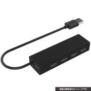 SWITCH用 USBコントローラーマルチタップ