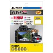 DGFS-ND5600 [液晶保護フィルム 耐衝撃 Nikon D5600用]