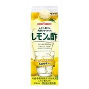 レモン果汁を発酵させて作ったレモンの酢 紙パック 500ml [お酢飲料]