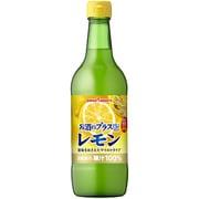 お酒にプラスレモン ビン 540ml [レモン果汁]