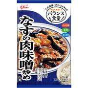 バランス食堂 なすの肉味噌炒めの素 78g [ごはん・料理の素]