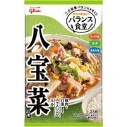 バランス食堂 八宝菜の素 83g [ごはん・料理の素]
