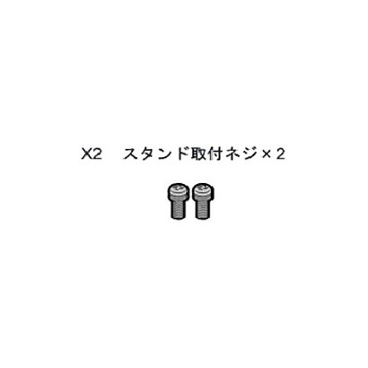 109390058 [テレビ用スタンド取付ビス 組品]