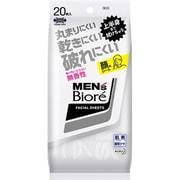 メンズビオレ 洗顔シート 香り気にならない無香性 携帯用 20枚 [フェイシャルシート]