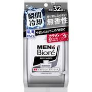 メンズビオレ 薬用デオドラントボディシート 香り気にならない無香性 32枚 [ボディシート]