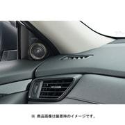 KTX-N32XT [エクストレイル専用 Xシリーズ ツィーター専用取付キット]
