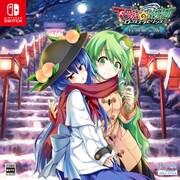 不思議の幻想郷 -ロータスラビリンス- 特別限定版 [Nintendo Switchソフト]