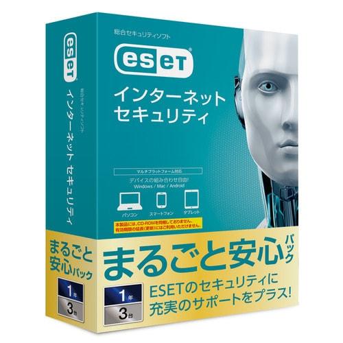ESET インターネット セキュリティ まるごと安心パック 3台1年 [ウィルス対策ソフト]