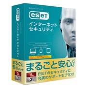 ESET インターネット セキュリティ まるごと安心パック 3台3年 [ウィルス対策ソフト]