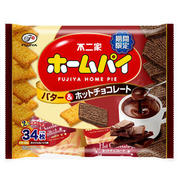 限定 不二家 ホームパイ バター&ホットチョコレート 34枚 [焼菓子]
