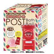 OB-POB-1-1 ポストバスボール(入浴剤) [コレクショントイ]