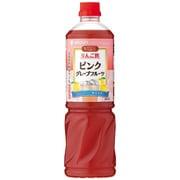 ビネグイットりんご酢ピンクグレープフルーツ(6倍濃縮)1000ml