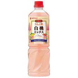 ビネグイットりんご酢白桃ミックス(6倍濃縮) 1000ml