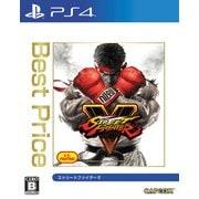 ストリートファイター 5 Best Price [PS4ソフト]