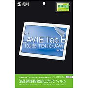LCD-LTE102KFP [NEC LAVIE Tab E 10.1型 TE410/JAW用液晶保護指紋防止光沢フィルム]