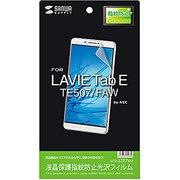 LCD-LTE72KFP [NEC LAVIE Tab E 7型 TE507/JAW用液晶保護指紋防止光沢フィルム]