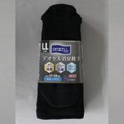 4040-2P-LL デオセル消臭 先丸ソックス 黒