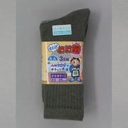 3051-3P M まいどおお絹先丸 杢カラー 3足組