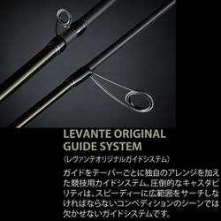 ヨドバシ com - メガバス Megabass LEVANTE(レヴァンテ) SP JP