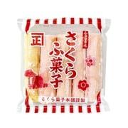 さくらふ菓子 5本