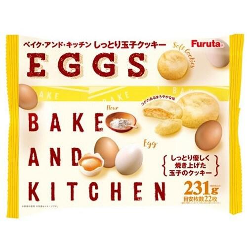 ベイク・アンド・キッチン(しっとり玉子クッキー)231g