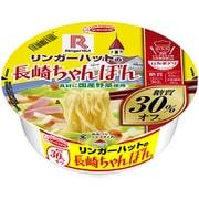 ロカボデリ リンガーハットの長崎ちゃんぽん 糖質オフ 80g