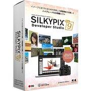 SILKYPIX Developer Studio Pro9 パッケージ版 [ライセンスソフト]