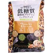 低糖質 ミックスナッツ 23g×7袋