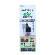 USA-CHD2/BK [USB TYPE-C HDMI変換アダプタ]