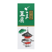 豆腐・納豆・こんにゃく・練り物
