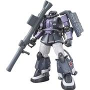 HG 機動戦士ガンダムTHE ORIGIN 高機動型ザクII ガイア/マッシュ専用機 [1/144スケール ガンダムプラモデル 2020年1月再生産]