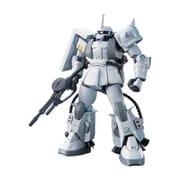 HGUC 機動戦士ガンダムMSV シン・マツナガ専用ザクII [1/144スケール ガンダムプラモデル 2020年6月再生産]