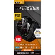 UG1650AW44 [Apple Watch Series 4/3 44mm 薄型TPU光沢防指紋フィルム 2枚入り]