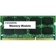 SDY1600L-8GR [PC3L-12800(DDR3L-1600)対応 ノートPC用メモリー 8GB]