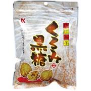 くるみ黒糖 120g [加工黒糖菓子]