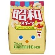 キャラメルコーン 昭和スイーツ フルーツパフェ味 77g [菓子]