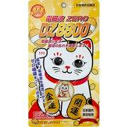電磁波ZERO 招き猫 [電磁波防止シール]