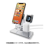 AW-DSCHIPAPSV [iPhone & Apple Watch & AirPods用スタンド/シルバー]